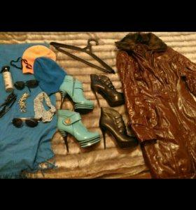 3 пакета женских вещей