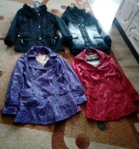 Куртки осень - весна.