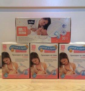 Прокладки для груди для кормящих мам