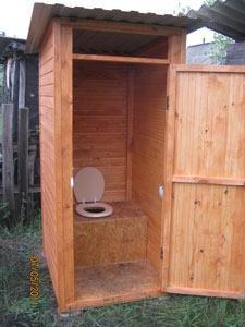Туалет на участок.