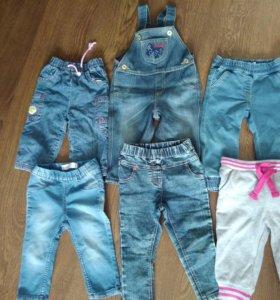 Джинсы и штаны
