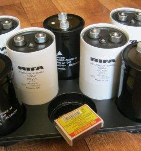 Электролитические конденсаторы 1800/2200 мкф 450в