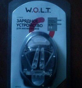 Зарядное устройство W.O.L.T.