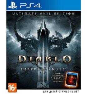Diablo 3, Horizon - ОБМЕН