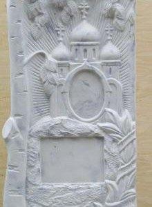 памятник на могилу берёзка