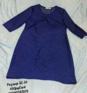 Платье новое!52-54р
