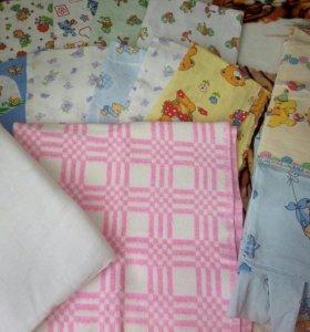 Пеленки, постельное, одеялки, подушка