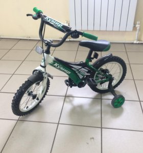 Кyмир - 14 Цвет: Зеленый