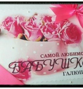 Шокобокс сладкий подарок для бабушки