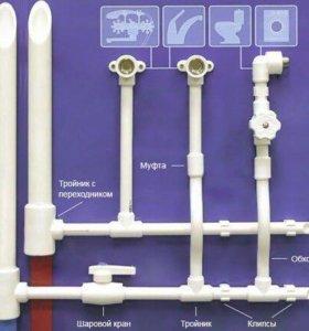 Монтаж труб из полипропилена: вода, отопление