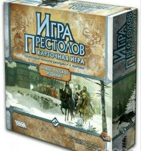 Игра Престолов карточная новое русское издание