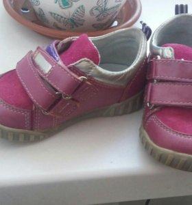Кожаные ботиночки 21 размер