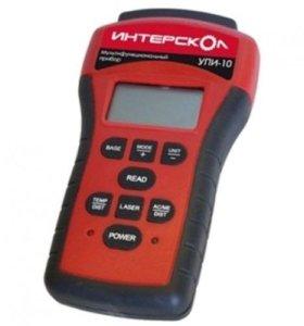 УПИ-10 многофункциональный измерительный прибор