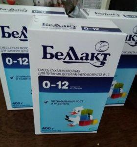Беллакт 0-12 6 упаковок