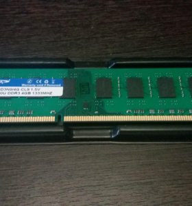 Оперативная Память ОЗУ на 4gb 1333mhz DDR3