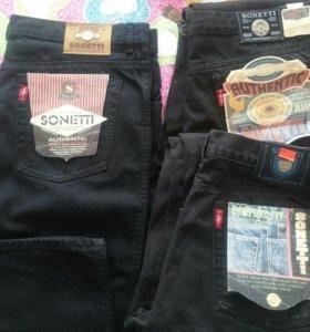 Большие размеры джинсов.(56-58)