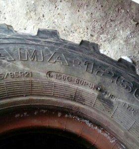 Кама 1260