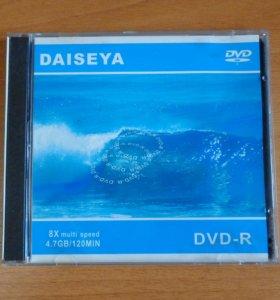 Новые диски DVD-R Daiseya, 2 диска в одной коробке