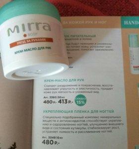 Крем-масло для рук Мирра