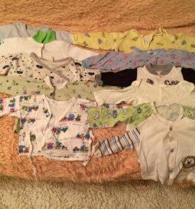Лот одежда для малыша !