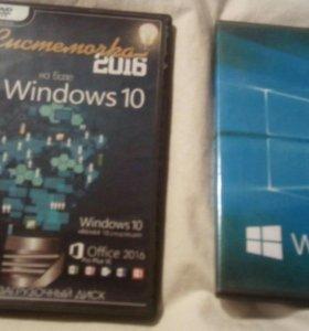 Диски Windows 10