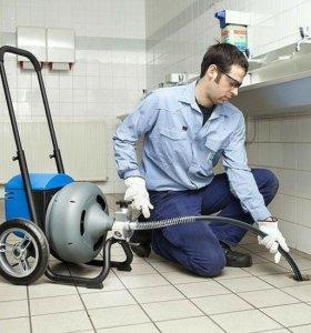 Устранение засоров,прочистка канализации