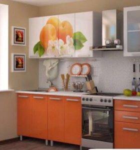 Кухонный гарнитур 1,8 м