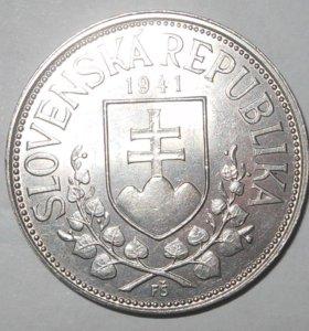 Монета 20 крон словакия 1941 год , оригинал