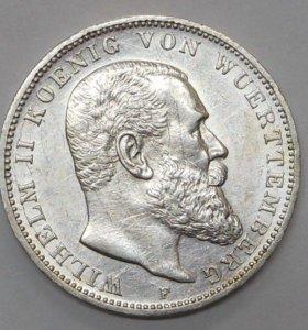 Монета 3 марки 1914 года