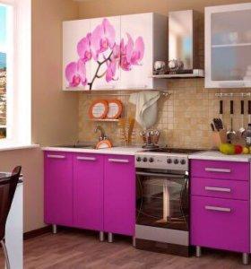 Кухонный гарнитур 1,6 метра