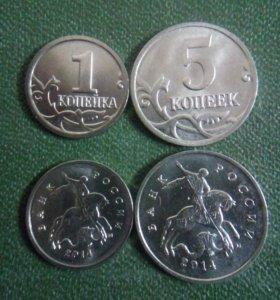 монеты 2014. набор