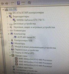 Игровой компьютер GTX 750ti