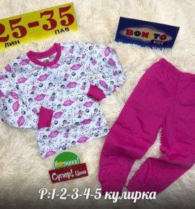 Пижамки на девочек