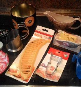 Разные мелочи для кухни