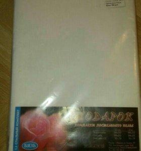 Комплект постельного белья 1,5 сп бязь