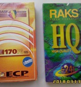 Видеокассета ESP-170, VHS для старых видеокамер.