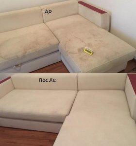 Химчистка мягкой мебели и ковров на дому.