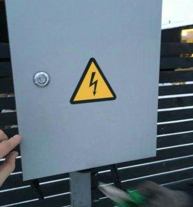 Подключение к электросетям
