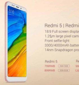 Redmi 5/5+/5 Note новые