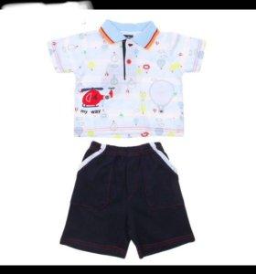 Комплект для мальчика. Футболка +шорты.