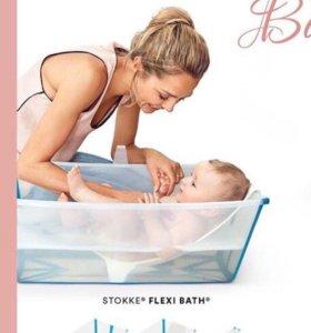Ванночка для купания Stokke FlexiBath