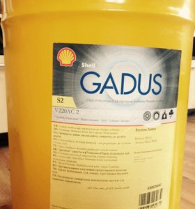 She'll Gadus s2 v 220 AC 218 кг