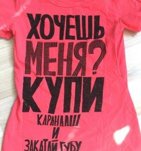 3 футболки и 1 кофта