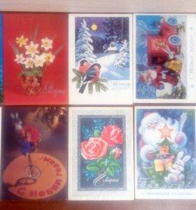 Новые открытки СССР 70 годов