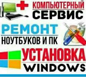 Windows 7...,WORD,EXEL,Драйвера,Антивирус