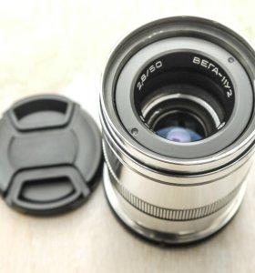 Вега-11у2 2,8/50 комплект для Sony E-mount (NEX)