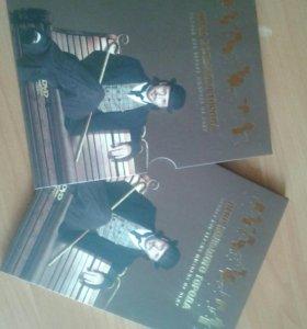 """DVD-диск """"Огни большого города"""""""