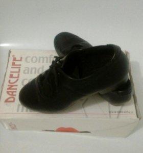 Бальные туфли для мальчика (стандарт)