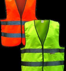 Светоотражающий защитный жилет (желтый\оранжевый)