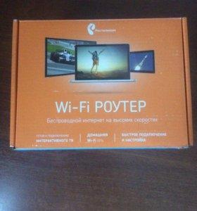 Продам абсолютно НОВЫЙ Wifi Роутер